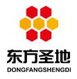 济宁市东方圣地人力资源开发有限公司